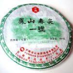 Фэн Шань Инь Хао