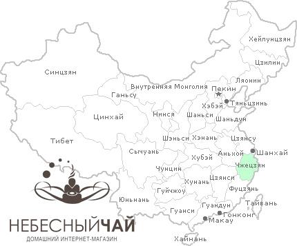Чжэцзян, чаи провинции Чжэцзян