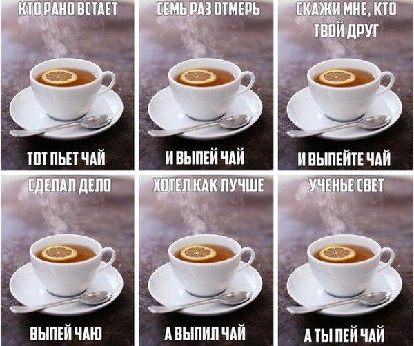 Что вкуснее чай или кофе